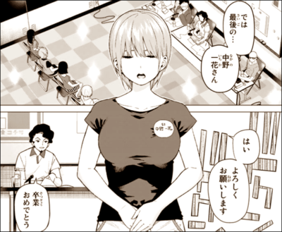 中野一花 髪型