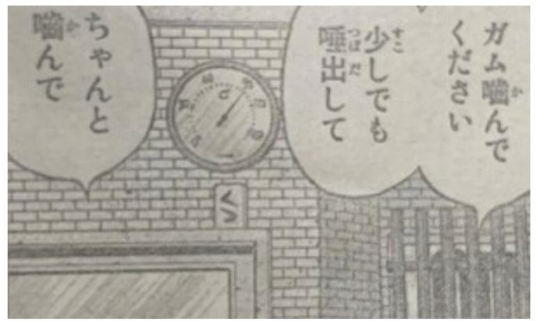 はじめ の 一歩 ネタバレ 1284 はじめの一歩・最新話【1284話】のネタバレ・感想!一歩の大作戦!!