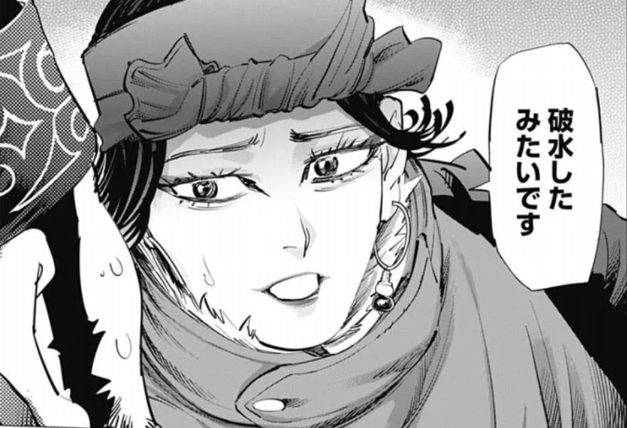 ゴールデン カムイ 231 【ゴールデンカムイ】231話ネタバレ!谷垣が父親になる!