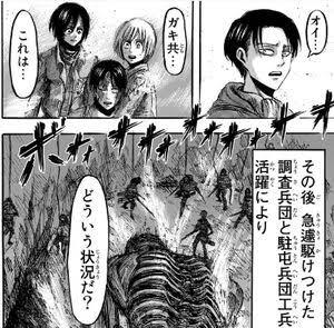 is 漫画 4 巻 ネタバレ
