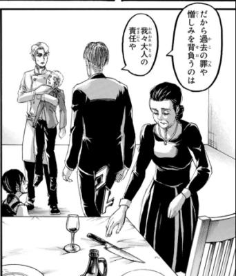 シーン サシャ 死亡 【進撃の巨人】キャラクター死亡するときのフラグを考察!!