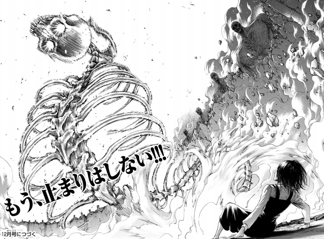 進撃の巨人ネタバレ122