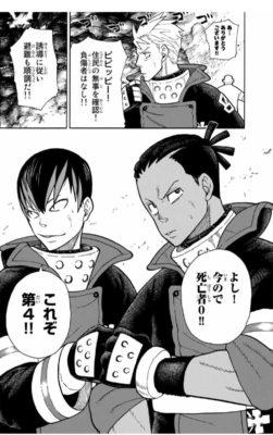 炎炎 ノ 消防 隊 死亡 キャラ