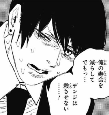 アキ 早川