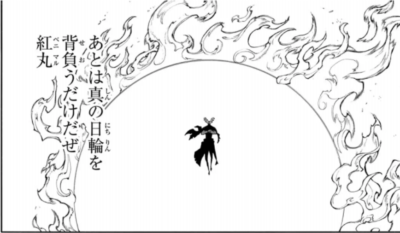 """【炎炎ノ消防隊】紅丸の""""真の日輪"""""""