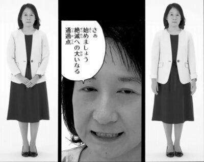 隊 炎炎 杉田 スミレ 消防